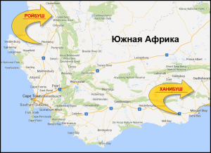 b_300_0_16777215_00_images_articles_news_honuybush_map.png